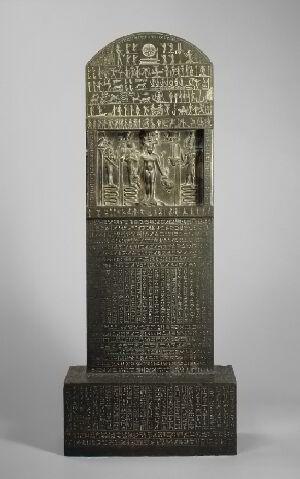 Imagen perteneciente al Museo Metropolitano de Nueva York (Pincha sobre la imagen para ver el original y ampliar zonas)
