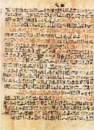 Papiro Ebers - Detalle