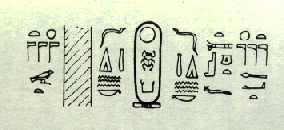 Imagen 14-2.