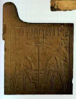 Imagen 14-3. Horus y Seth (Trono Senusert)