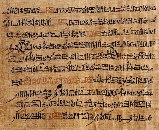 Papiro d'Orbiney, El cuento de los dos hermanos <br>Fuente: The British Museum, Compass