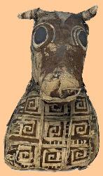 Toro momificado. Periodo romano. British Museum