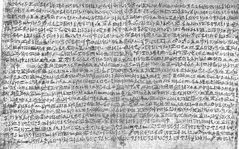El papiro Bremner-Rhind Imagen extraida de The Legends of the Egyptian Gods, Hieroglyphic Texts and Translations, Sir Wallis E. A. Budge