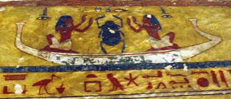 Cámara del sarcófago de KV 23 (Ay) 1ª división, Escena 5ª Fotografía de los autores