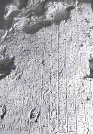 Tumba de Ay, Muro Oeste Hari, Robert New Kingdom, Amarna Period: The Great Hymn to Aten Leiden: Brill, 1985