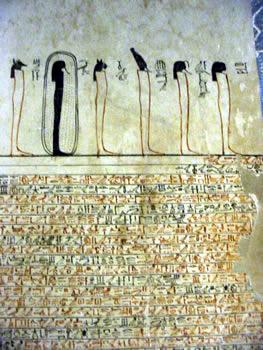 Figuras 27,29,31,33,35 y 37 Cámara del sarcófago de la trumba de Thutmose III (KV 34) Foto: Francisco López