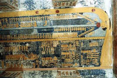 Final del Libro del Día y comienzo del Libro de la Noche. Sala de pilares. Tumba de Ramsés VI (KV 9) Foto: Osiris.net